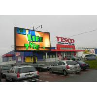 Energy Saving Outdoor Advertising LED Display P8 High Resolution 7000 Nits Brightness Manufactures