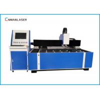 1530 working size Stainless Sheet Metal Cnc Fiber Laser Cutting Machine Manufactures