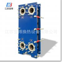 BH30B Series Gasket Plate Heat Exchanger for  Heat Exchanger Manufactures