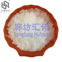 hemodialysis use injection grade magnesium chloride hexahydrate price Manufactures