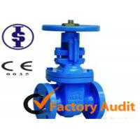 China Flanged Cast Iron Gate Valve on sale
