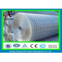 30m Length Galvanized Wire Mesh Rolls For Agriculture / Construction Manufactures