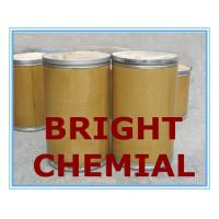 nickel plating brightener PPS(Pyridinium propyl sulfobetaine) Manufactures