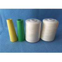 China industrial sewing machine Bag Closing Thread for clothes / bags , white Color on sale