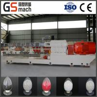 LSFH cable raw material masterbatch extrusion machine