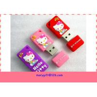 Quality USB flash drive with cheap lovely soft PVC case for sale