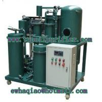 TYD Series Highly Efficient Inundation Oil Purifier Solely Designed For Lubricating Oil Manufactures