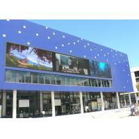 Standard Size Outdoor Fixed LED Display P12.8 / P6.4 / P5.33 None Cooling Fan Design Manufactures
