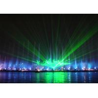 Laser Projection Digital Outdoor Water Wall Laser Show Water Film Fountain ISO 9001 Manufactures