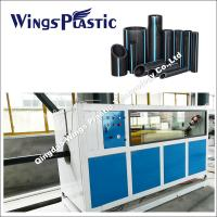PE Pipe Making Machine  / line Factory Manufactures