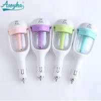 Low Noise Car Fragrance Diffuser 50ml Capacity With Long Lasting Time Manufactures