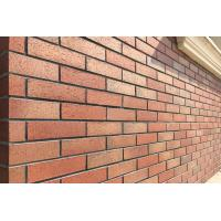 Rough Surface Thin Brick For House Brick Exterior Cladding, changeable color Manufactures