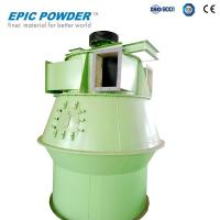 High Efficiency Powder Classifier / Fly Ash Classifier With Lifetime Service Manufactures