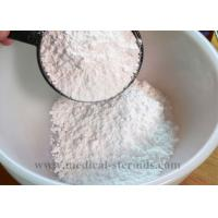 China Beta-Alanine Pharmaceutical Raw Materials Nutritional Supplement Ingredient β-Alanine for Fat Burning on sale