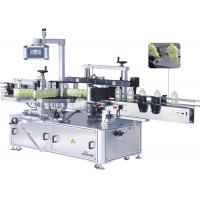 Front And Back Labeling Machine , High Speed Labelers 580KG Weight Manufactures