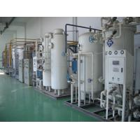 99.9995% Durable PSA Nitrogen Generator Plant for Copper Wire / Aluminum Alloy Manufactures