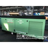 KAISHAN heavy duty 17bar skid mounted diesel screw air compressor for water well drilling Manufactures