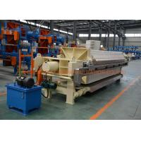 China High Efficiency Stainless Steel Filter Press Diatomite Filter Machine For Beverage Industry on sale