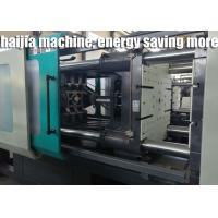 Buy cheap Multi Color Injection Molding Machine , Plastic Toys Manufacturing Machines from wholesalers