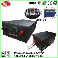 China 24V 200AH Prismatic Battery Pack , Rechargeable LiFePO4 Lithium Battery on sale
