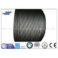 China Zinc Coating Galvanized Wire Rope 36x7+IWS Hot Dipped Galvanized Wire 10m-2000m / Reel on sale
