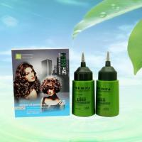 China Weidiya Atomic Hair Mask Perming 110ml*2 (HD-DHS-360) on sale