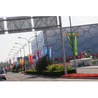 China HP5500PS, Cannon IPF 9000 Water Base custom feather flags Banners with digital printing on sale