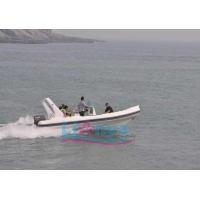 China Inflatable boat exporter,  inflatable for sale,  inflatable boat import,  import inflatable boat,  inflatable boat manufacturer,  inflatable boat supplier,  supply inflatable boat,  inflatable boat for sale,  sell inflatable boat on sale