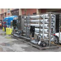 China Salt Sea Borehole Water Treatment 50T/H Tds / Hardness For Pure Water on sale