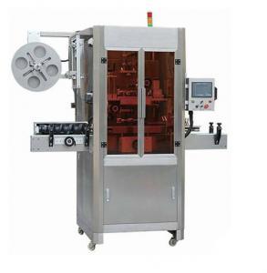 Shrink Sleeve Bottle Labeling Machine Manufactures
