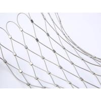 Buy cheap Customized Flexible Wire Mesh Netting 20mm - 100mm Aperture Rope Construction from wholesalers
