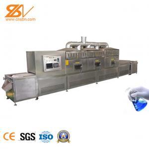 Fast Speed Liquid Microwave Sterilization Machine No Pollution 1 Year Warranty Manufactures
