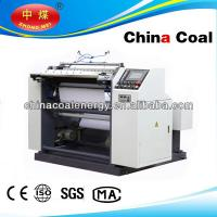 Thermal Paper Slitting and Rewinding Machine Manufactures