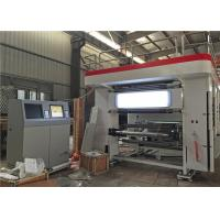 PLC Control Rotogravure Printing Machine 8 Colors Arc System 4kw Rewinding Motor Manufactures
