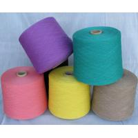 Pure Cashmere Yarn, Cashmere Blended Yarn With Cotton, Wool, Silk Etc Manufactures
