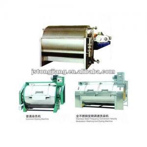 China fabric dyeing machine on sale