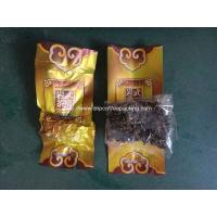 Buy cheap Tea Inner Bag and Outer Bag Vacuum Packing Machine from wholesalers