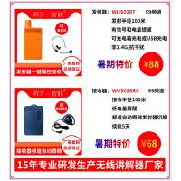 9.9USD portable charger museum audio guide system  for tourist group Manufactures