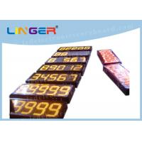 88888 Led Fuel Price Signs , Electronic Gas Price Signs For Service Station Manufactures