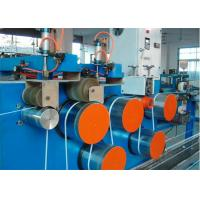 China Fully Automatic PP Strap Band Plastic Strapping Machine With PC Automatic Control on sale