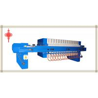Programmed Membrane Squeeze Filter Press(Series 1250) Manufactures