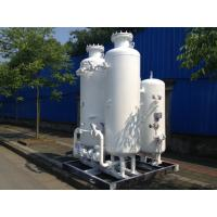 Cryogenic PSA Nitrogen Generator N2 Generation Plant With SIEMENS Auto Control Manufactures