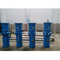 Buy cheap 25kw Large Capacity Vertical Horizontal Water Submersible Axial Flow Pump from wholesalers