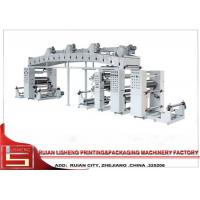 China Computerized BOPP PVC Laminating Machine with Extrusion Blow Moulding on sale