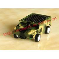 camouflage mini solar hammer Manufactures