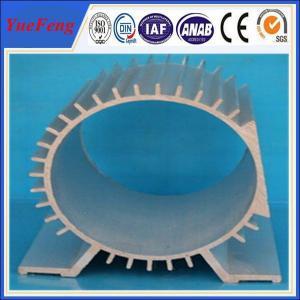 Quality 6063 T5 aluminum machine profile aluminum motor shell aluminum electrical for sale