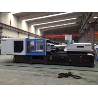 China Plastic Injection PVC Injection Molding Machine  with Servo Motor Save Energy on sale