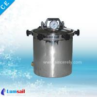 Stainless steel Handle Autoclave (Prevent dry out)YX280B1/280B2