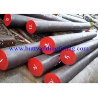 Super Incoloy A286 Stainless Steel Bars ASTM SGS / BV / ABS / LR / TUV / DNV / BIS / API / PED Manufactures