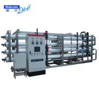 Reverse Osmosis RO Water Filter Machine / Drinking Water Treatment  ISO14001 Certification Manufactures